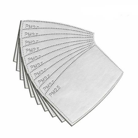4x PM2.5 Filtereinsatz für Kinder Masken